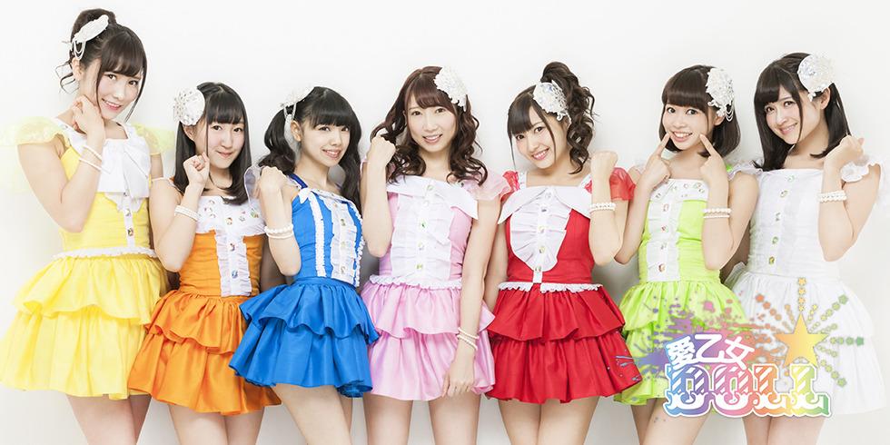 愛乙女☆DOLL - JapaneseClass.jp...