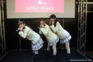 Super flavor sur la scène Saikô